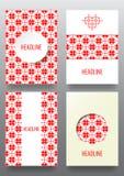 Комплект брошюр с этнической картиной орнамента в белом красном цвете Стоковые Фото