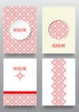 Комплект брошюр с этнической картиной орнамента в белом красном цвете Стоковое Изображение RF