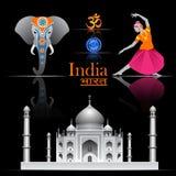 Комплект вектора Индии иллюстрация штока