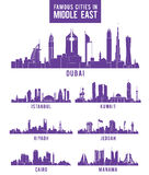 Комплект городов в зданиях Ближний Востока известных Стоковые Фото