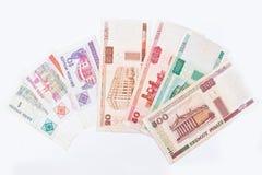 Комплект денег Беларуси счета, около 2000 Стоковые Фотографии RF