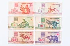 Комплект денег рублевок Беларуси счета, около 1992 Стоковые Изображения