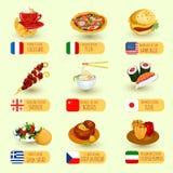 Комплект еды мира иллюстрация вектора