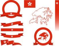 Комплект знамени Гонконга Стоковые Изображения RF