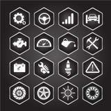 Комплект значка обслуживания автомобиля, EPS10 Иллюстрация вектора