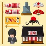 Комплект значка Японии в плоском дизайне Японские письма среднее Onsen (горячий источник) Стоковые Фотографии RF