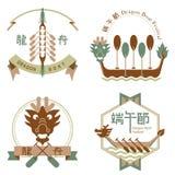 Комплект дизайна значка фестиваля шлюпки дракона иллюстрация штока