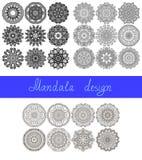 Комплект дизайна 26 мандал, орнамент круга Стоковая Фотография