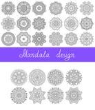 Комплект дизайна 26 мандал, орнамент круга Стоковые Изображения