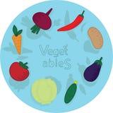 Комплект изолированных овощей бесплатная иллюстрация