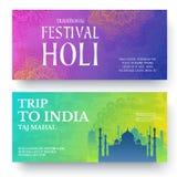 Комплект индийской концепции иллюстрации орнамента hpli страны Искусство традиционное, плакат, книга, плакат, конспект, тахта Стоковая Фотография RF