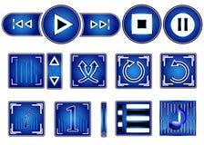 Комплект кнопок медиа-проигрывателя изолированных на белизне Стоковая Фотография RF