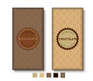 Комплект комплексных конструирований шоколадного батончика Стоковые Изображения RF