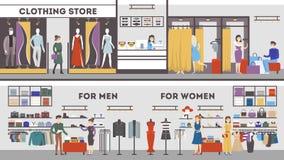 Комплект магазина одежды бесплатная иллюстрация