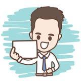 Комплект милого бизнесмена и конторской работы характеров иллюстрация вектора