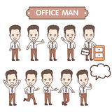 Комплект милого бизнесмена и работника офиса характеров Стоковые Фото