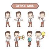 Комплект милого бизнесмена и работника офиса характеров иллюстрация вектора