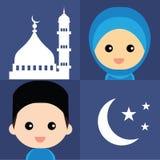 Комплект милого мусульманского характера и элементов Стоковые Фотографии RF