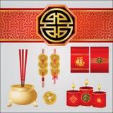 Комплект Нового Года Китаев Стоковое Фото