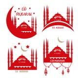 Комплект общины поздравительных открыток мусульманской: Al-Adha Eid Стоковые Изображения