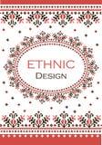 Комплект печати этнического круглого орнамента Стоковая Фотография