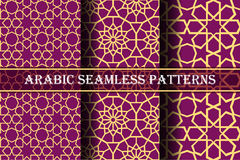 Комплект предпосылки 3 арабской картин Геометрический безшовный мусульманский фон орнамента желтый цвет на темной розовой цветово иллюстрация штока