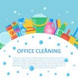 Комплект профессиональной услуги чистки офиса бесплатная иллюстрация