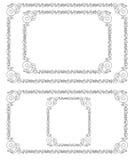Комплект прямоугольных черных богато украшенных рамок с виньетками бесплатная иллюстрация