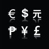 Комплект символов валюты Стоковые Изображения RF
