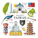 Комплект Тайваня иллюстрация вектора