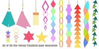 Комплект фестиваля звезды, украшения Tanabata бумажные Стоковая Фотография