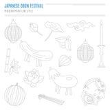 Комплект японских атрибутов фестиваля Bon лета в современном Стоковые Изображения
