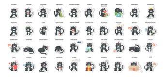 Комплект emoji кота иллюстрация вектора