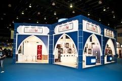 Конвенция 2012 мира Дубай - полиции Дубай ставят в стойло Стоковая Фотография