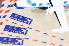 Конверты доставки Стоковое Изображение RF