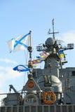 Конец-вверх - вырезывание и военный корабль оружия Стоковая Фотография RF