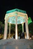 Конец вверх купола усыпальницы Hafez стоковая фотография