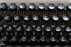 Конец-вверх машинки клавиатуры винтажный Антиквариаты в ретро фотографии стоковое фото