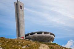 Конец-вверх памятника Buzludzha коммунистический Стоковая Фотография