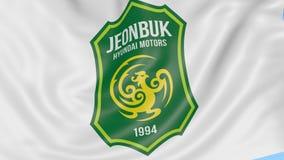 Конец-вверх развевая флага с Jeonbuk Hyundai едет на автомобиле логотип клуба футбола FC, безшовная петля, голубая предпосылка ре бесплатная иллюстрация