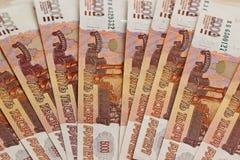 Конец-вверх русских банкнот Стоковая Фотография RF