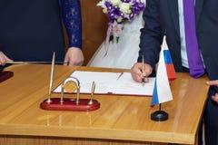 Конец-вверх таблицы свадьбы на регистрационном бюро Стоковые Изображения RF