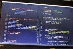 Конец кода PHP и CSS3/LESS/SASS веб-разработчик вверх Код базы данных соединяясь Стоковые Изображения RF