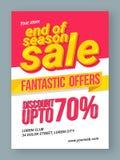 Конец плаката, знамени или рогульки продажи сезона Стоковое Изображение