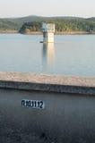 Конкретная стена запруды Стоковые Изображения RF