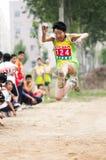 Конкуренция большого скачка Стоковое Изображение RF