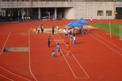 Конкуренция большого скачка Стоковое фото RF