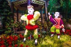 Консерватория гостиницы Bellagio & ботанические сады Стоковое Фото