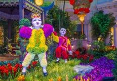 Консерватория гостиницы Bellagio & ботанические сады Стоковая Фотография RF
