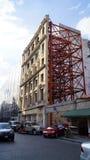 Консервация передней грани здания в Мексике стоковые фото